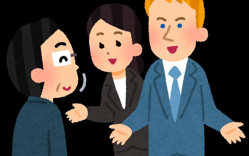 中国語検定準4級に合格、勉強方や参考本2冊をご紹介!