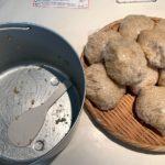 平和の圧力鍋で玄米を炊く方法、もっちりとした玄米でお手軽玄米生活!